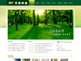 胶州商家-网络商城/网上营业厅搭建-电子商务专题