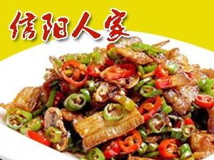 小编探吃-搜寻周口美食首站-信阳人家【汉阳路店】