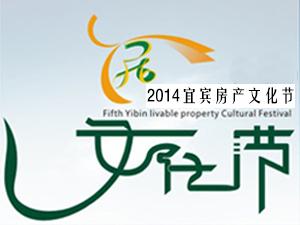 2014优发娱乐官网房产文化节