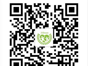 2014(第三届)枣庄首届户外清洁日活动