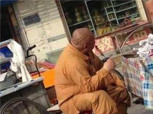 酒肉穿�c�^,佛祖心中坐