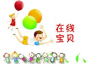 陇西县首届明星宝宝网络评选大赛
