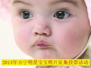 """长宁县首届寻""""竹娃明星""""秀,赢取千元大礼包"""