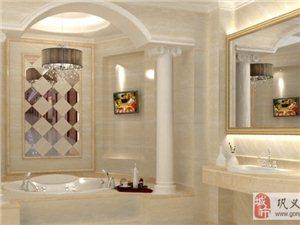 【威尼斯人娱乐开户在线学装修】安装瓷砖篇之家庭装潢中瓷砖搭配技巧