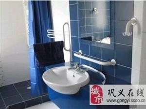 【守望先锋ope学装修】安装卫浴篇之4步让小卫浴空间面积翻倍
