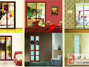 【守望先锋ope学装修】安装门窗篇之让门窗成为忠实的守护