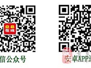 """2014盘县""""魅力女人""""选拨赛资料提交入口"""