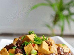 【每日菜谱】鸳鸯豆腐
