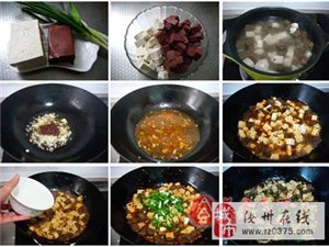 【每日菜谱】辣土豆片