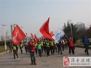 萍�l�l村文化旅游��_幕暨市登山�f��成立
