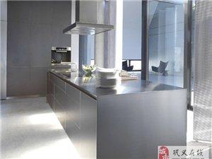 【守望先锋ope学装修】安装采购篇之厨房装修第一步