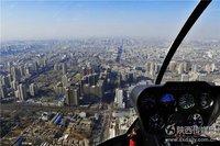 西安首开空中旅游航线 可乘直升机鸟瞰钟楼大雁塔
