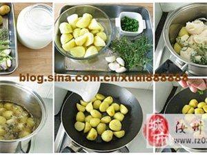【每日菜谱】香草鸭油浸土豆
