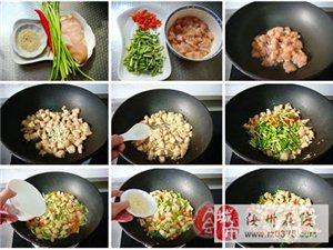 【每日菜谱】芝麻蒜香鸡丁