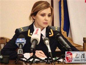 乌克兰为什么那么多美女