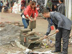 """边阳镇司法所以""""清洁乡镇""""为抓手践行?#36710;?#32676;众路线"""