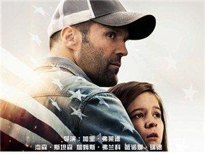 上栗环球影院4月2日电影安排
