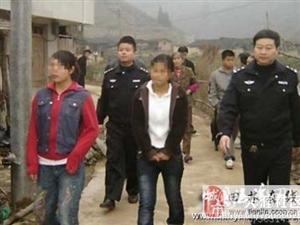 少女发现被拐卖后反将人贩子卖掉