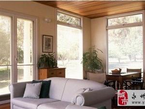 施工现场 家装门窗更换施工流程