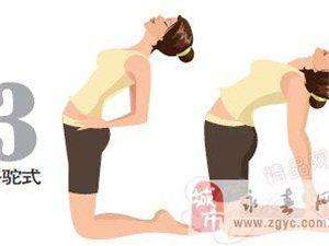 简单8个瑜伽体式 缓解久坐OL腰部不适(组图)