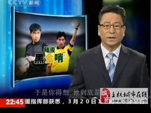 中国最丢人的排行榜,值得深思!