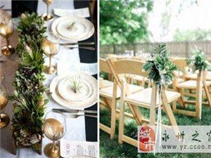 香草主题婚礼