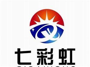 永川七彩虹隐形防护网