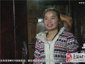 湖南卫视《变形计》邰奕江二姐名字微博和照片 邰奕江和顾剑桥现状