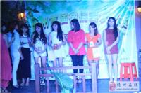 2014届微信美女大赛颁奖晚会