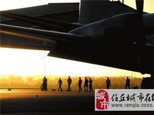 马航客机失联:中国启动法律索赔准备