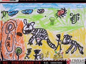 儿童画画,要听一听孩子的画里的故事。