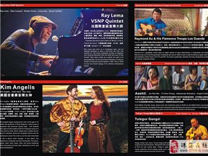 第四届北山世界音乐节《声西击东 南腔北调》4.19-20马上来袭!