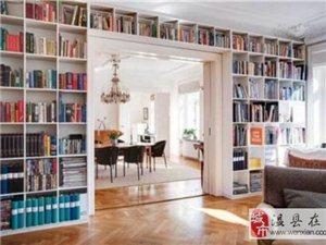 28款嵌入式欧式书柜设计