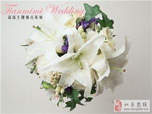 澳门太阳城平台甜蜜蜜婚庆[高端婚礼定制],婚礼手捧花,主桌花欣赏