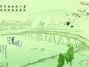 【精美散文】陕西方言 戏说杜牧《清明》一诗