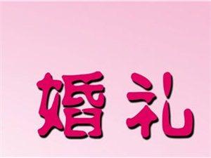 青州幸福起�c婚�Y策��工作室