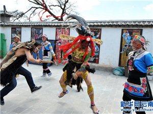 """澳门拉斯维加斯娱乐禾甸彝族""""哑神舞"""""""