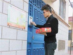 """90后东营""""果哥""""微博卖鲜果创业被点赞"""