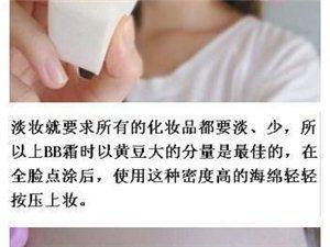 七步�日��_化生活淡�y