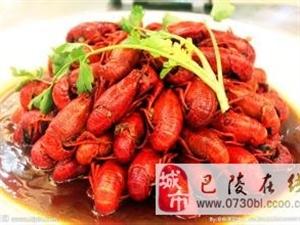 岳阳餐桌上龙虾120元/公斤!你吃得起吗?