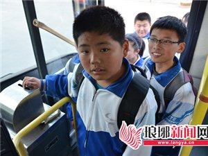 """hg0088投注网 官网市首条""""学生公交""""运营8路公交做""""兼职"""""""