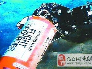 马航客机失联超过28天:黑匣子电量将耗尽