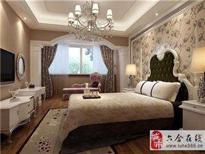 南京六合装修-一号家居-最好的装修