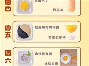 香港酒窝甜品揭阳店