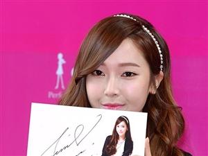 Jessica签名中