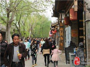 4月5日清明节袁家村一日游圆满成功