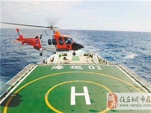 搜救人员大海捞针寻马航黑匣子