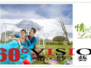 自贡360°婚纱艺术摄影&全外景&独家基地免费拍