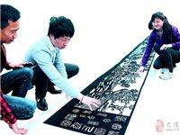 榮家(jia)灣(wan)小伙巧(qiao)手(shou)剪(jian)出(chu)10.5米長《清(qing)明上(shang)河圖》