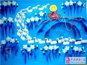 当代户县农民画中色彩选择的文化内涵